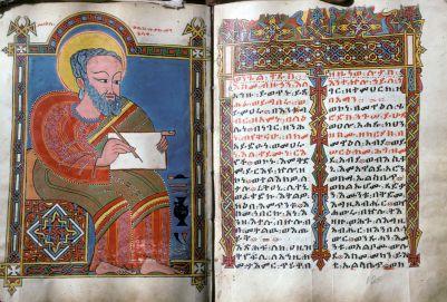 geez-university-of-toronto-ethiopian-studiesmg-1993-040-003-gannata-maryam-1500c